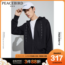 Taiping Bird Mens 2020 Fall New Mens Cardigan Pull-Up Wear Fashion Trend Loose Hooded Jacket