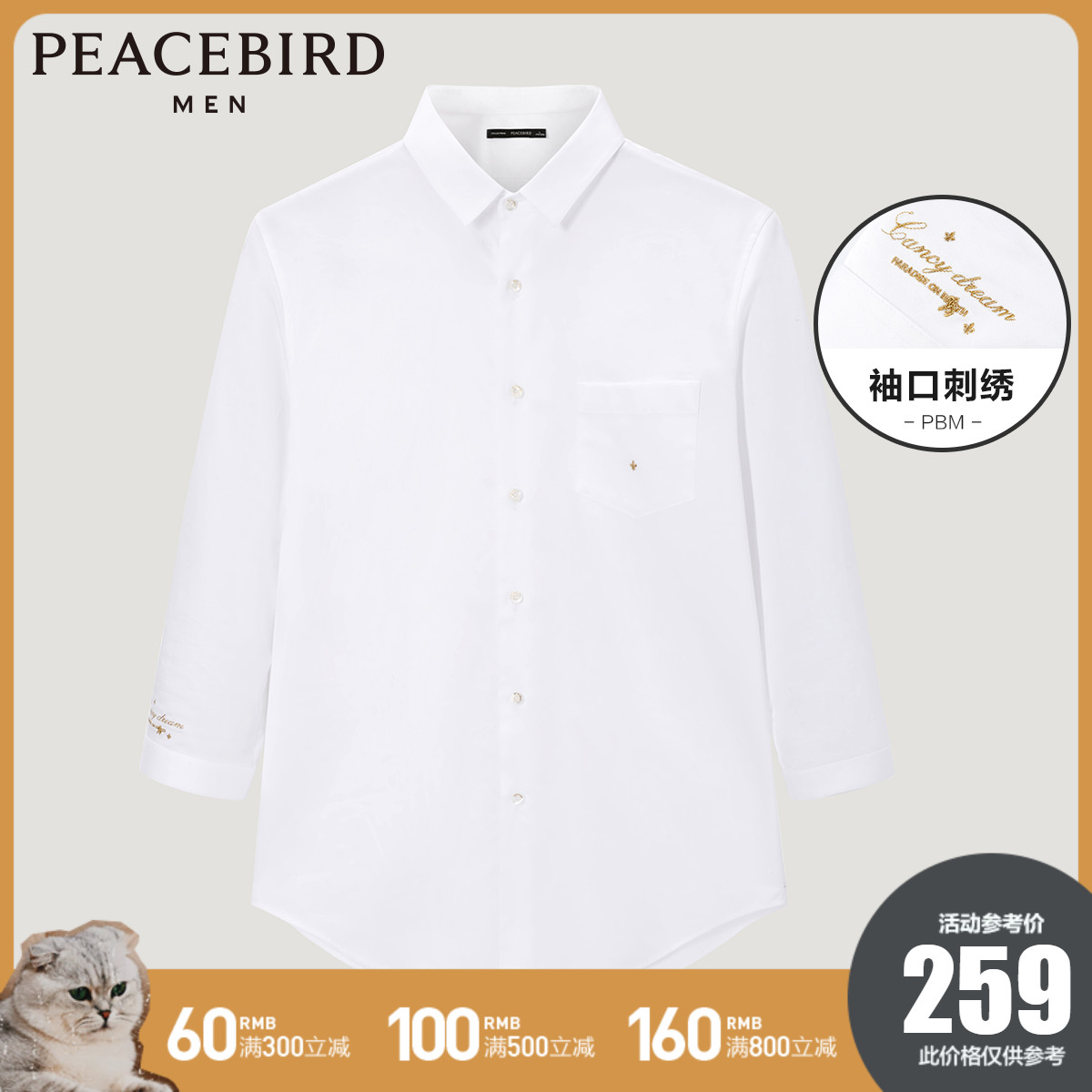 Taiping bird men's sleeve embroidery middle sleeve shirt men's business leisure men's shirt Korean Trend top