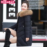 Rosaear jacket girls long thick fur collar Korean large slim slim 2017 new winter season