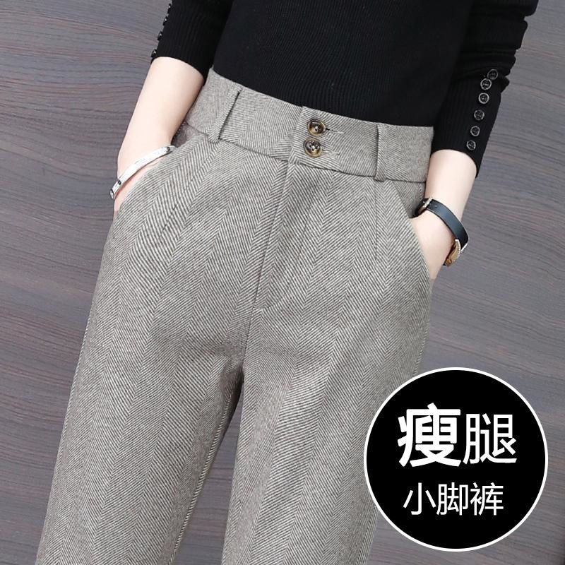 High-waisted Harlan pants women loose autumn winter 2020 new plush plus thick straight tube hair pants show thin pipe pants