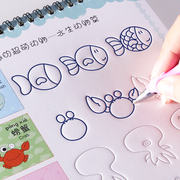 Kindergarten children drawing book description digital red colour of the writing of this kindergarten practice calligraphy of the groove copybook