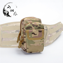 Northwest Wind Molle Tactical Accessories Pack Collection Bag Waterproof Outdoor Camouflage Tactical Equipment Sports Pack