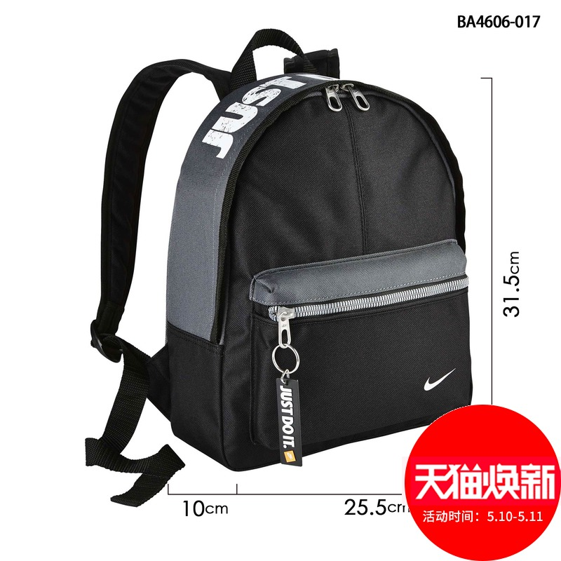 Nike Nike counters authentic new children's shoulder bag boys backpack schoolbags girls sports leisure bag