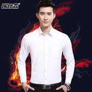 Warm White Shirt Mens Long sleeve and cashmere business casual dress shirt slim thickened Korean youth shirt