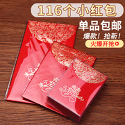 Wedding supplies creative personality wedding wedding red bag red packets hundred Mini open hi red wholesale