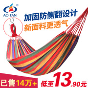 AOFAN hammock outdoor indoor double canvas student dormitory dormitory hammock thickened swing hanging chair