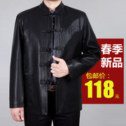 Spring and autumn clothes in elderly male elderly male costume leather coat single large code Chinese father grandfather.