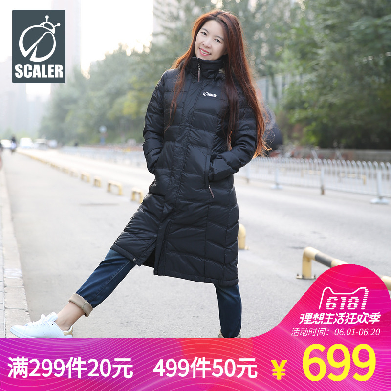 Sikai Le outdoor down jacket women's long windproof hooded plush Slim fashion coat F5061456