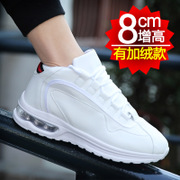 Autumn and winter increased in men's leisure sports shoes shoes white men shoes warm cashmere with Korean running shoes