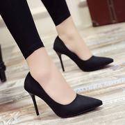 Giày nữ, chất liệu da lộn, phong cách năng động, thiết kế thời trang