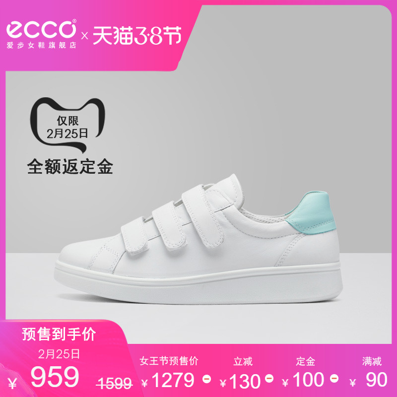 [pre-sale]ECCO ECCO women's shoes, small white shoes, women's 2020 new flat bottom sports and leisure shoes, soft and cool 856703