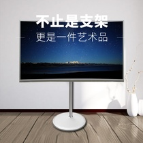 Himile TV floor stand Teaching all-in-one machine Movable vertical BO hotel pylons Cart Universal