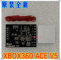 X360 ACE V5 360 thin machine Xbox 360 pulse chip Corona Trinity ACEV5 pulse plate