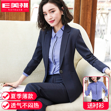 Professional Suit Women's Autumn New Fashion Temperament Formal Tooling Teachers Interview Suit Workwear