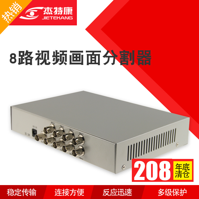 [The goods stop production and no stock]Video splitter 8-channel picture cutter Processor HD switching bnc head more than one screen 8 in 1 out