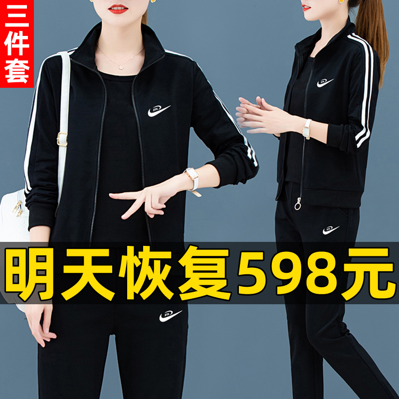 Casual Nike sportswear suit womens spring and autumn 2021 new womens Korean version loose mom three-piece set