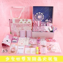 Value stationery net red gift box set cherry blossom girl heart school supplies opening gift gift gift junior high school students