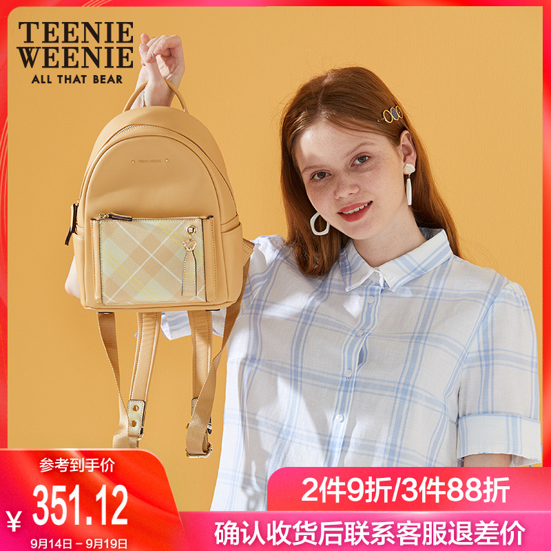 Teenie Weenie Bear Spring and Summer Female Chequered Shoulder Backpack Travel Shoulder Bag TTAK8S6B1B