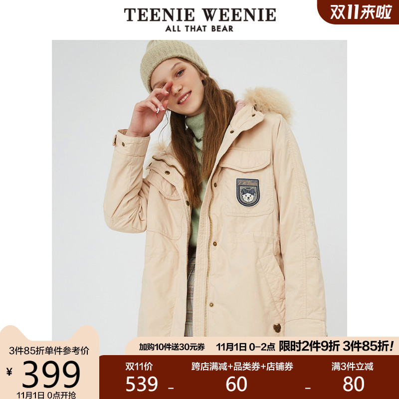 Teenie Weenie Bear Winter Womens Casual Loose Plus Thick Collar Cotton Coat