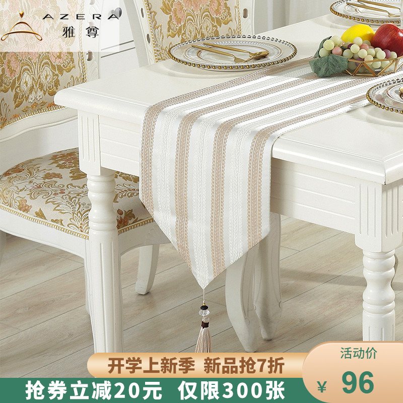 Table flag European high-grade luxury American pastoral household light luxury living room tea table dining room table porch table mattress cloth art