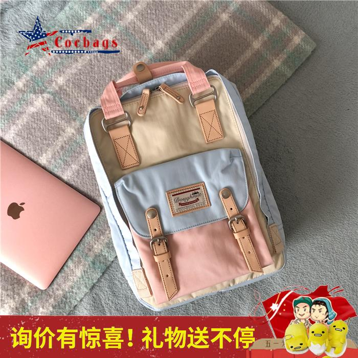 Authentic Hong Kong Doughnut Macaroon Donuts Men and Women Shoulder Bags Leisure Travel Medium