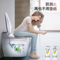 Deshiden instant hot household toilet remote control automatic flip flush seat electric one-piece intelligent toilet