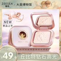 ZEESEA цвет ангел Купидон бриллиант высокий глянцевый пластина макияж блеск перламутровый картофельное пюре демон Бессмертный блеск