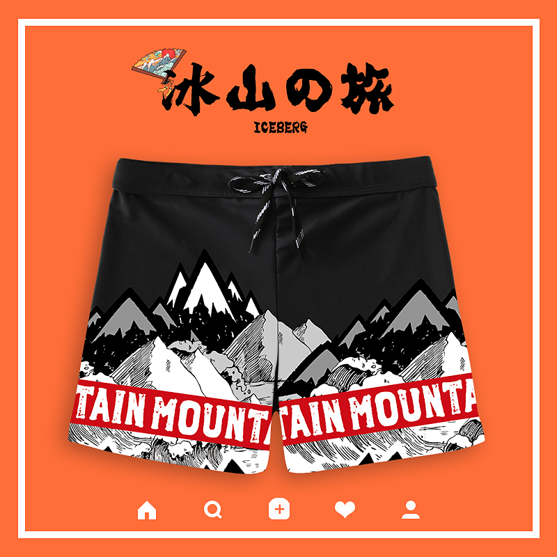 Swimming trunks men's embarrassment-proof boxer quick-drying swimsuits men's hot spring swimming trunks men's five-point swimwear boys sets of equipment
