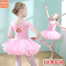 Детский танцевальный костюм с коротким рукавом для девочек пачка для девочек китайский танцевальный тренировочный костюм летнее танцевальное платье цельный розовый