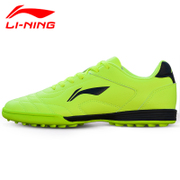 Authentic Lining children's adult men and women soccer shoes pupils boys broken nails TF training shoes foot artificial turf