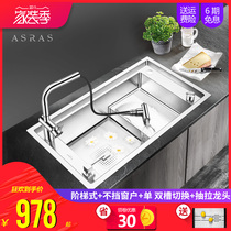 Asas Stepped Tank Vegetable Washing Pot Single Tank 304 Stainless Steel Manual Tank Kitchen High and Low Tank Set