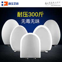 Toilet Cover Universal Toilet Cover Thickening Household Toilet Cover Toilet Plate Old-fashioned Toilet Ring Ultraviolet Slow-down Toilet