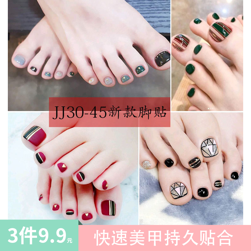 Toe nail patch nail sticker waterproof durable nail sticker full stickers Korea 3d nail finished nail jewelry