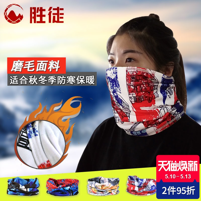 Victory outdoor headscarf autumn and winter warm winter windproof elastic pull hair running collar scarf scarves magic scarf