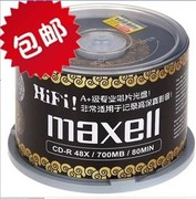 Shipping Mike Sell (maxell) CD-R Taiwan produced bottled 50 pieces of black vinyl music CD statue