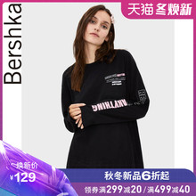 Bershka women's fall 2019 new loose letter print black long sleeve T-shirt 073777800