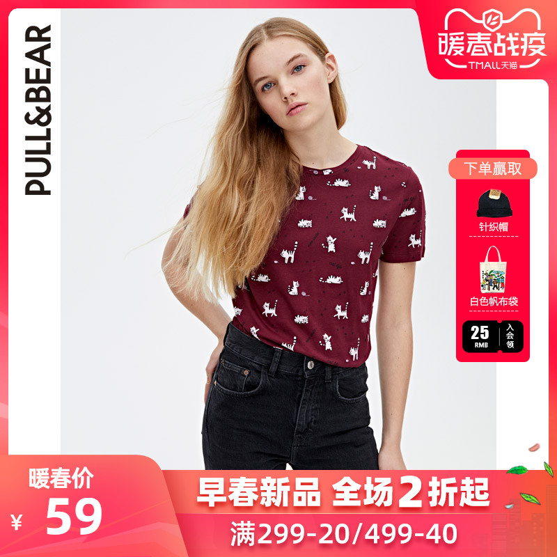 Pull & Bear short sleeve T-shirt women's wool ball and cat printed T-Shirt New 09239362