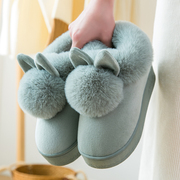 Women with thick cotton slippers bottom winter Korean lovely high-heeled waterproof indoor home Home Furnishing Maomao postpartum confinement shoes
