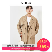 2020 spring and autumn trenches trench coat men in the long section of loose Korean version of the trend of handsome men over the knee British style coat