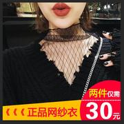 2017 new spring nets take long sleeved shirt on the hollow grid mesh lace shirt female coat