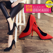 The spring and autumn 2017 sexy female high-heeled shoes with a fine pointed shoes black suede shoes occupation sweet lady shoes
