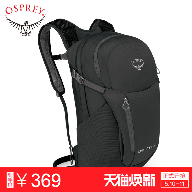 OSPREY DAYLITE PLUS Sunshine+20-liter Outdoor Mountaineering Professional Accessory Bag Multifunctional Warehouse Backpack