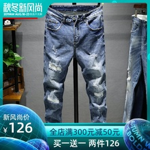 Antarctic Summer Thin Elastic Nine-minute Trousers Men's Slim and Small Foot Leisure Korean Chao Brand Hole-Breaking Jeans Trend