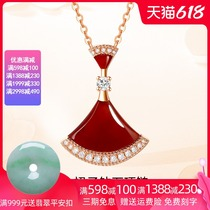 Small fan necklace Fan fan 18k gold rose gold small skirt collarbone chain Female color gold pendant Diamond set chain gift