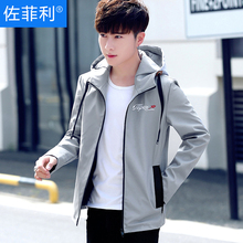 Spring and Autumn Outerwear Men's New Kind of Students'Korean Edition Slim Jacket Men's Fashionable and Handsome Top Casual Clothing