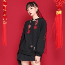 Tang dress modified version of ancient costume Chinese clothing female Chinese style womens national style retro buckle cheongsam jacket autumn national tide dress