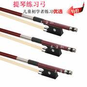 High-grade genuine practitioners beginner violin cello bow bow bow rod 1/4 round 4/4 pure Masson accessories
