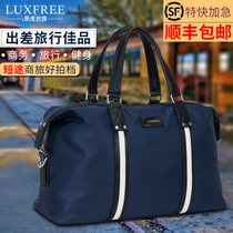 Luggage bags men's large-capacity short-distance travel bags handbags leisure business travel one-shoulder travel fitness boarding bags