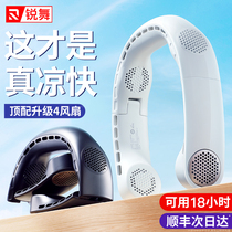 Rave halter neck small fan USB portable leafless cooling cooling air conditioning Mini lazy hanging neck hanging neck charging outdoor summer ultra-long battery life multi-function electric sports children mute