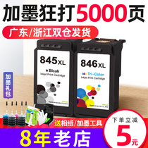 Aibao fits Canon PG845 846 ink cartridge TS3380 3180 IP2880 MG2580s 2400 3080 tr45